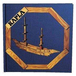 Livre d'art Bâtisseur confirmé Kapla