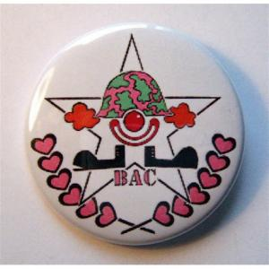 Badge BAC (casque)