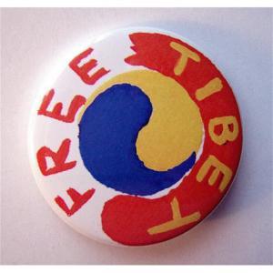 Badge Free Tibet II