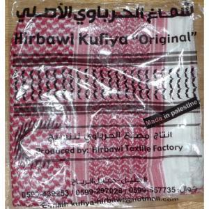 Keffieh palestinien rouge