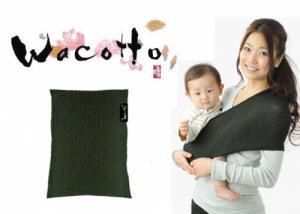 Porte-bébé Sling Tube WACOTTO Vert foncé