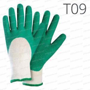 Gants spécial Rosier vert T09