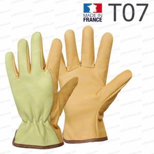 Gants en cuir - T07 fabriqué en France
