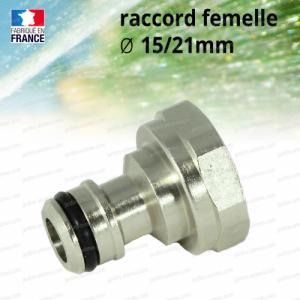 Raccord adaptateur femelle 15-21mm