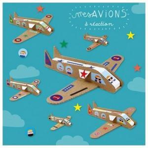 Loisirs créatifs 'mes avions à réaction'  pirouette cacahouète -