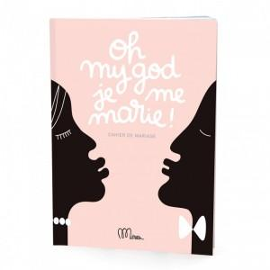 Cahier d'exercices mariage Oh my god je me marie!