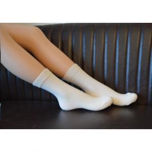 Chaussettes écru coton biologique