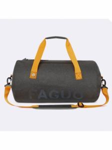 Big Duffle - Gris/Orange - Faguo