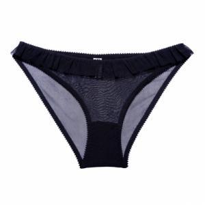 Culotte noire en polyester recyclé - nikoline - Underprotection